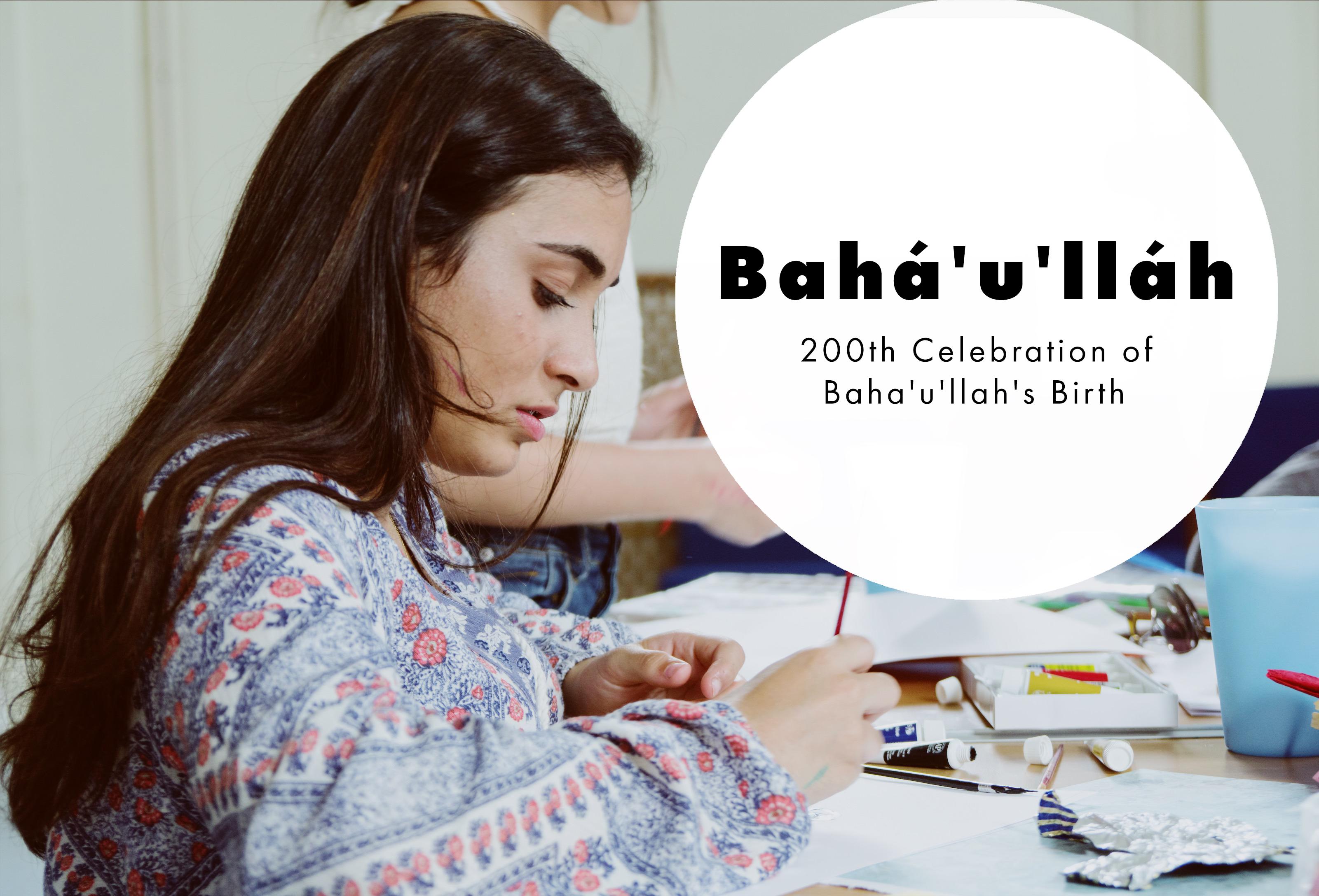 Birth of Bahá'u'lláh – Bahá'í RE